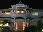 多彩湯船でつい長湯~湘南天然温泉 湯乃蔵ガーデン