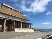 湯船から湘南の海を一望~稲村ケ崎温泉