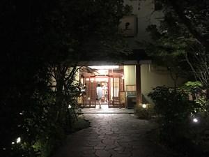 溝口温泉 喜楽里(きらり)