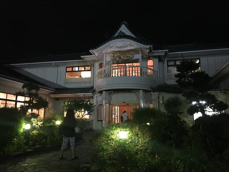 湘南天然温泉 湯乃蔵ガーデン